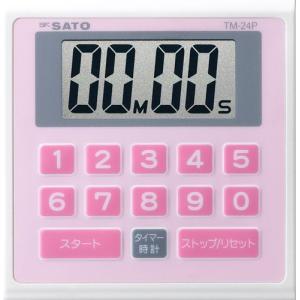 1703-21 キッチンタイマー TM-24P ピンク 佐藤計量器|e-hakaru