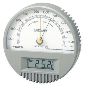 7612-00 バロメックス気圧計(温度計付) 佐藤計量器...