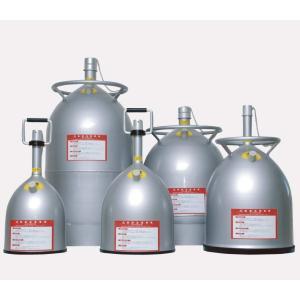 液体窒素容器 シーベル CEBELL20|e-hakaru