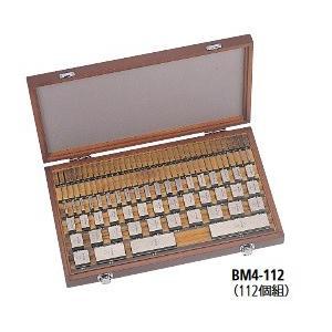 ミツトヨ 516-440 BM4-112-2 スケヤゲージブロック標準セット e-hakaru