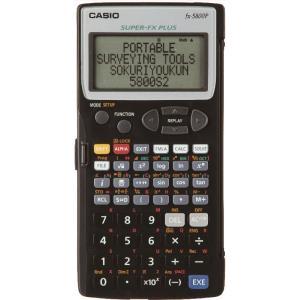 ヤマヨ測定 5800S2 測量電卓 即利用くん|e-hakaru