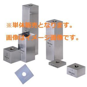 ミツトヨ 614685-02 0級 単体スケヤゲージブロック e-hakaru