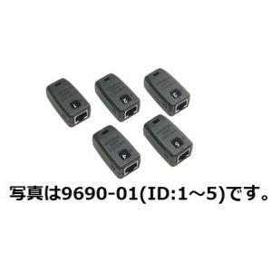 日置電機 9690-02 ターミネータ(ID6〜10)|e-hakaru