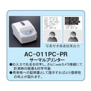 ■アルコールチェッカー AC-011用パソコン経由プリンター AC-011PC-PRの特長  ●東洋...