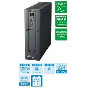 オムロン BY120S PFC電源搭載 小型・正弦波出力UPS 無停電電源装置 OMRON e-hakaru