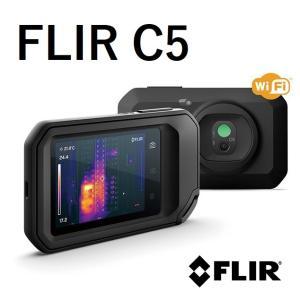 FLIR C5 サーモグラフィカメラ 正規品 C3後継品 赤外線カメラ|e-hakaru