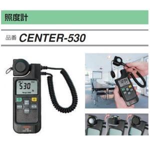 FUSO CENTER-530 照度計