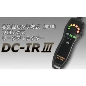 FUSO DC-IR3 非分散式赤外線センサ方式フロンガス検知器 NDIR|e-hakaru