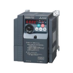 (当日出荷対応品)三菱電機 FR-FS2-0.8K 産業用送風機用単相100Vインバーター e-hakaru