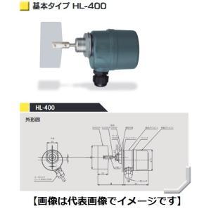 東和制電工業 HL-400 AC200/220V パドル式レベルスイッチ 取付サイズ:G3/4