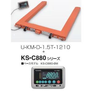 (代引不可)クボタ計装 KS-C880-BM付 U-KMD-1.5T-1210 U-スケール+表示機セット 新検則|e-hakaru