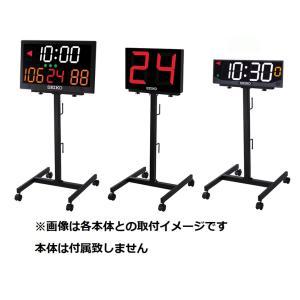 セイコー KT-011 デジタルタイマースタンド|e-hakaru