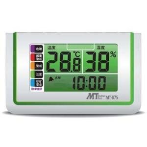 マザーツール MT-875 熱中症指数表示付温湿度計|e-hakaru