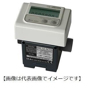 愛知時計電機 NW10-NTN ND型瞬時・積算流量計|e-hakaru