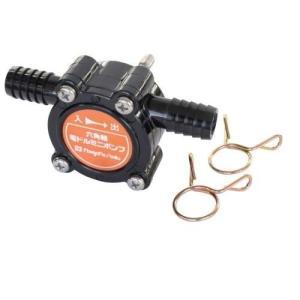 新潟精機 RDP-01 六角軸電ドルミニポンプ RDP01|e-hakaru