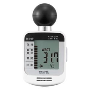 タニタ TC-300 黒球式熱中症指数計 季節性インフルエンザ注意機能付で通年利用可能! 熱中症対策グッズ|e-hakaru