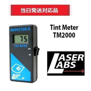 (当日発送対応)LASER LABS社製 MODEL2000JP ティントメーター 可視光線透過率測定器 TM2000|e-hakaru