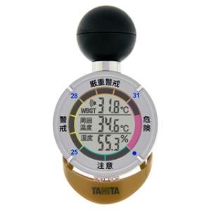 タニタ TT-562-GD 黒球式熱中症指数計 ゴールド 熱中症対策グッズ 熱中アラーム|e-hakaru