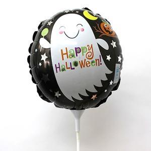 [メール便可] 装飾用ハロウィンスティック風船 ゴーストウィズキャンディー/ フォトプロップス e-halloween