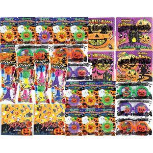 サイコロ出た数だけハロウィンおもちゃプレゼント抽選会セット 約35名様用|e-halloween
