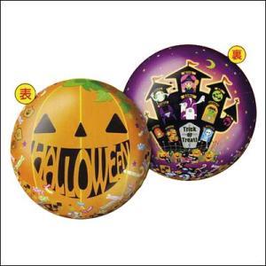 装飾用ハロウィンバルーン簡単パック パンプキン&ホラーハウス  直径45cm/メール便5枚まで可 e-halloween