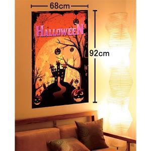 [赤字大特価 2000円がなんと!]ハロウィン装飾 68cmハロウィンタペストリー e-halloween