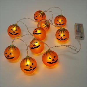 ハロウィン装飾 電池式LEDパンプキンライト 10球連 120cm|e-halloween
