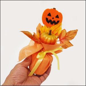[半額以下処分] 200⇒100円 ハロウィン装飾 ハロウィンリーフミニポット H21cm/動画有|e-halloween