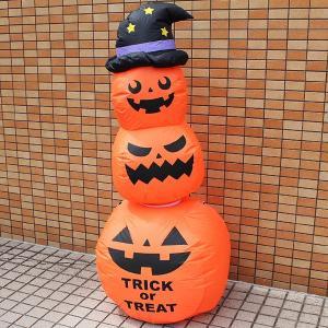 【特価品】18,000⇒14,000円ハロウィンエア装飾 エアブロー ムービング3段オレンジパンプキン 150cm|e-halloween
