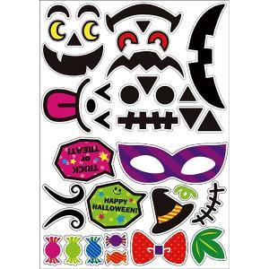 [メール便可] ハロウィン装飾 パンプキンデコレーションステッカー A4サイズ×2枚|e-halloween