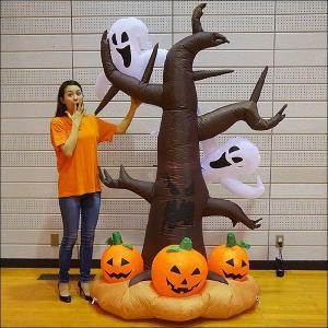 ハロウィンエア装飾 エアブロー ハロウィンツリー 240cm|e-halloween