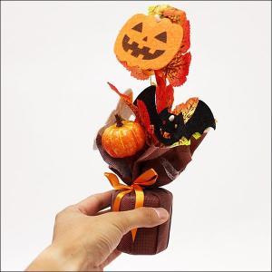 [半額以下処分] 700⇒350円 ハロウィン装飾 ハロウィンラッピングポット H26cm/ 動画有|e-halloween