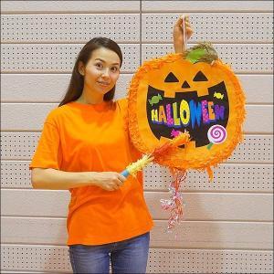 ハロウィンパーティーイベントグッズ パンプキン装飾【ピニャータ】(お菓子を入れるハロウィンのくす玉) W43cm|e-halloween