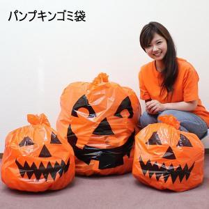 ハロウィンパンプキンビニール袋 / 秋 装飾 飾り|e-halloween