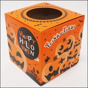 [メール便可] 抽選箱 ハロウィン用抽選箱 16cm/ 動画有|e-halloween