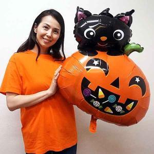 [在庫限り] 装飾用ハロウィンバルーン ビッグブラックキャット H75cm /メール便5枚まで可 e-halloween
