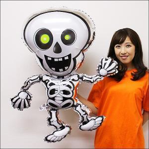 【在庫限り】 装飾用ハロウィンバルーン ダンシングスケルトン H84cm/メール便5枚まで可 e-halloween