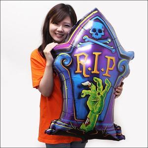 【在庫限り】 装飾用ハロウィンバルーン 墓場からゾンビ H79cm/メール便5枚まで可 e-halloween