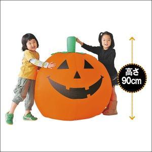 8300⇒5000円 ハロウィンエア装飾 エアブロー ハロウィンパンプキン H90cm/ 動画有 e-halloween 03