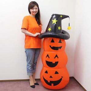 【特価品】5,000⇒4,000円ハロウィンパンプキンロッキング H130cm(4FT ROCKING PUMPKIN)/ 動画有 e-halloween