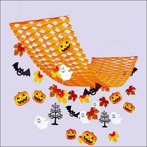 ハロウィン装飾 パンプキン&かえでハンガー L150cm|e-halloween