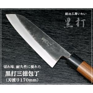 包丁 越前打刃物 本鍛造 黒打 三徳包丁|e-hamono