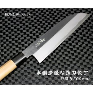 薄刃包丁 越前打刃物 本鍛造鎌型片刃薄刃包丁|e-hamono