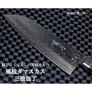錆びにくい ステンレス 包丁 越前打ち刃物 風紋ダマスカス三徳包丁|e-hamono