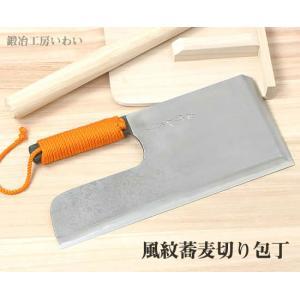 包丁 越前打刃物 風紋蕎麦切り包丁|e-hamono