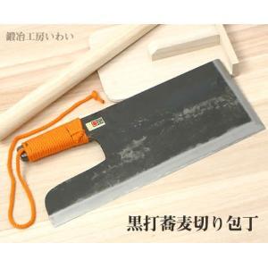 包丁 越前打刃物 本鍛造黒打蕎麦切り包丁|e-hamono