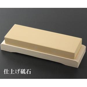 仕上げ用台付砥石|e-hamono