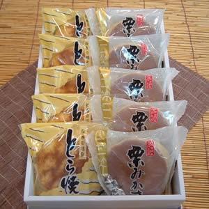●幸成堂の人気商品 「栗みかさ」と「とら焼き」のセットです。 【賞味期限】5日  とら焼きはカスター...