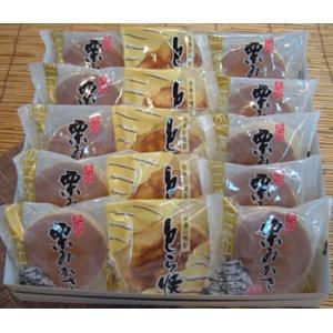 ●幸成堂の人気商品 「栗みかさ」と「とら焼き」の セットです。 【賞味期限】5日