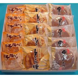 幸成堂人気のとら焼きと、大粒栗の入った栗みかさ、アーモンドを使った新大阪パイのセットです。  【消費...